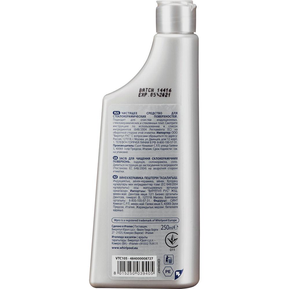 Чистящее средство для стеклокерамических поверхностей