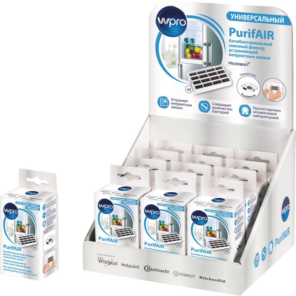 Антибактериальный сменный фильтр для PurifAIR