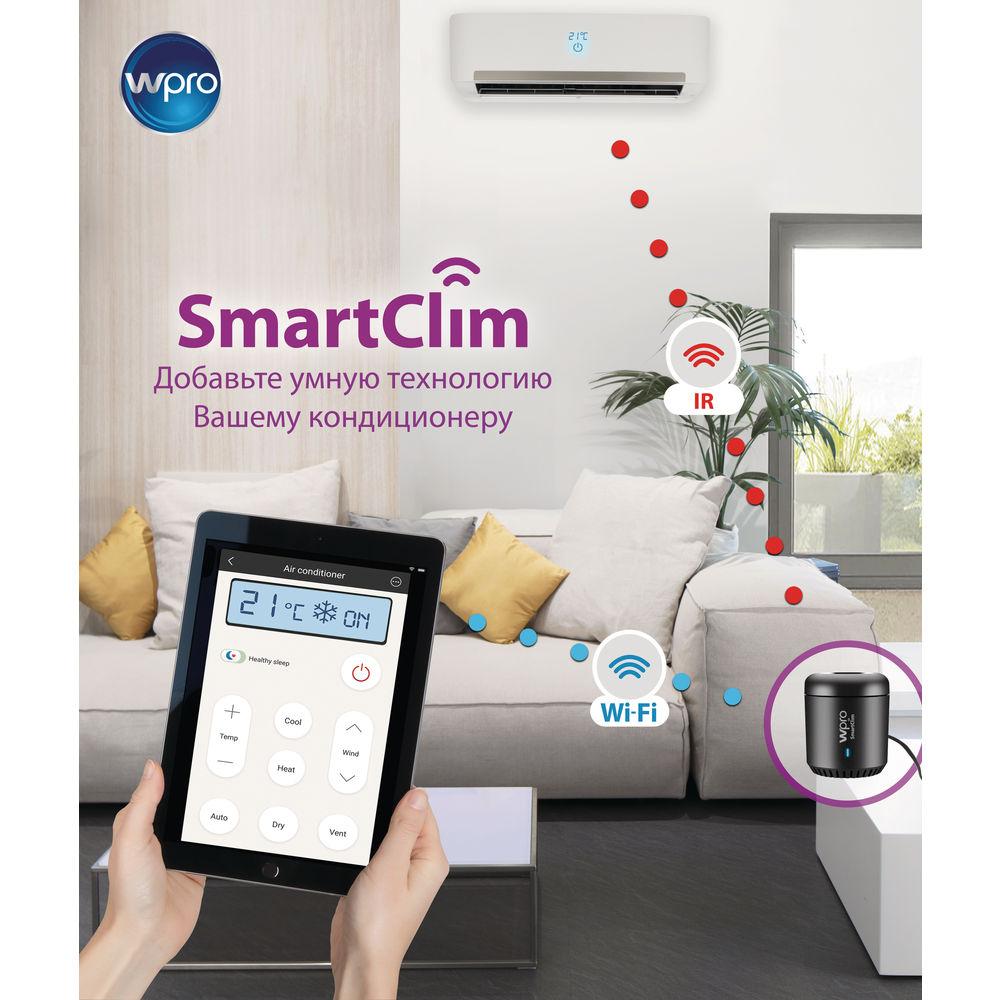 Wi-fi устройство для управления кондиционером SmartClim